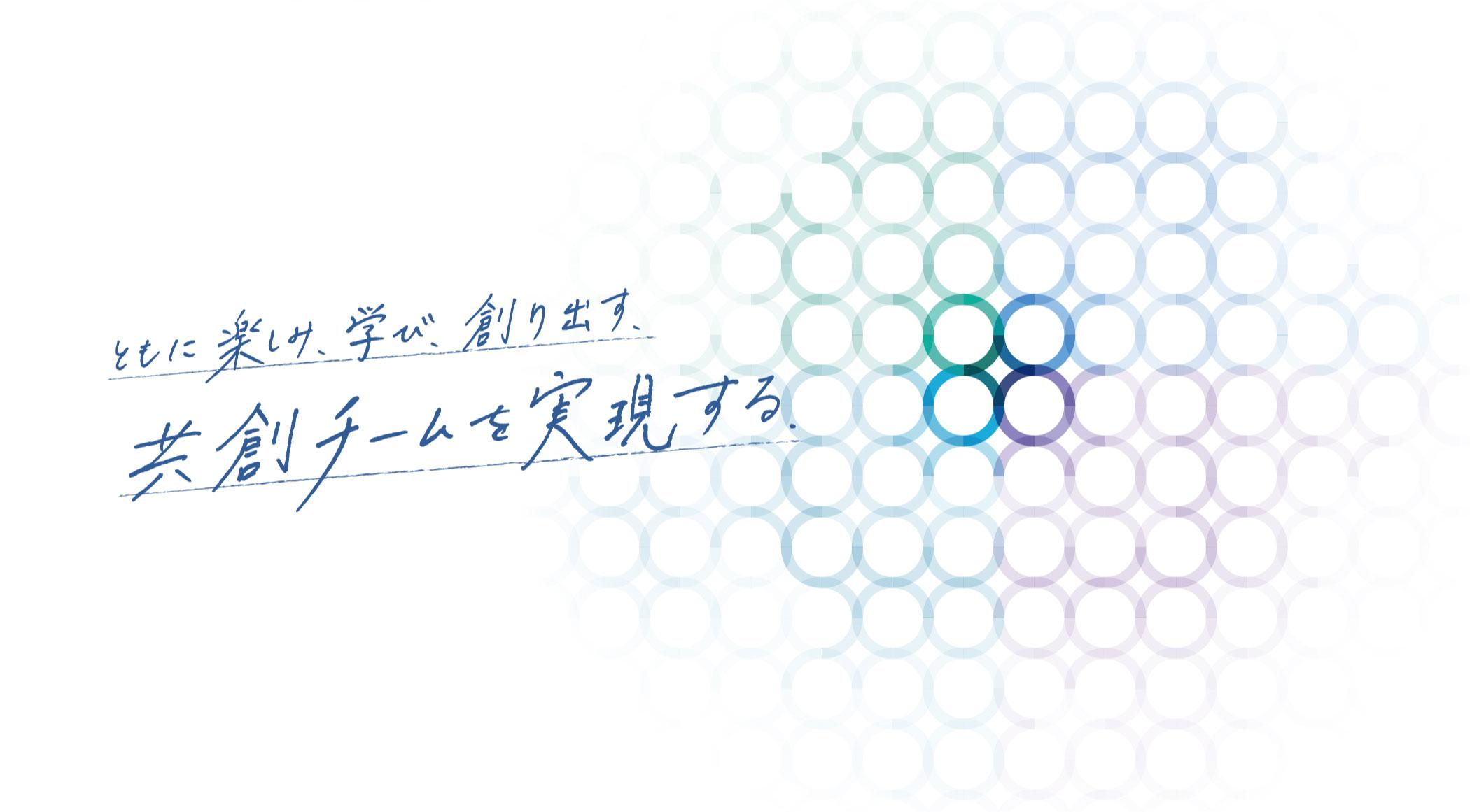株式会社Co-Lab