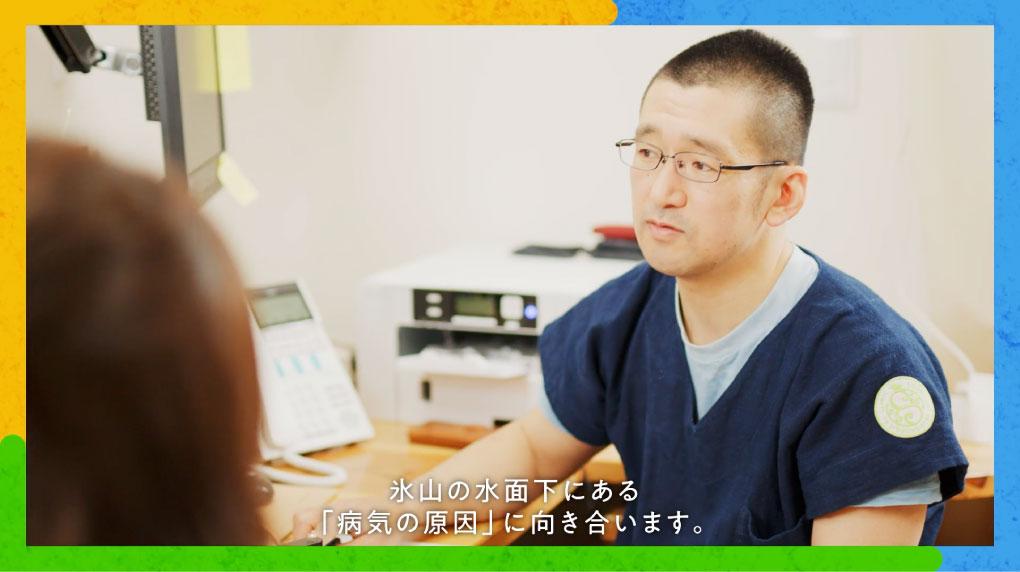 相武台脳神経外科